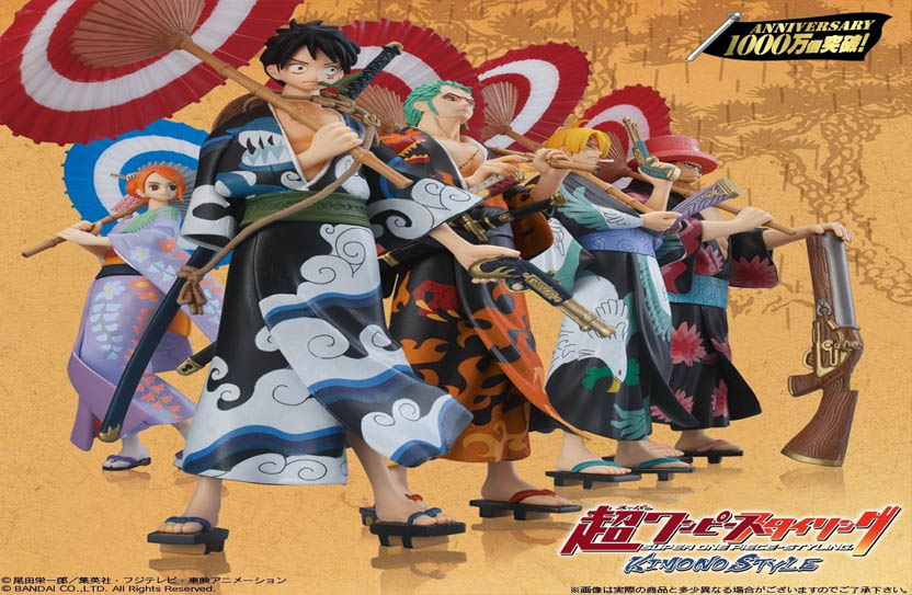Figura One Piece Oferta
