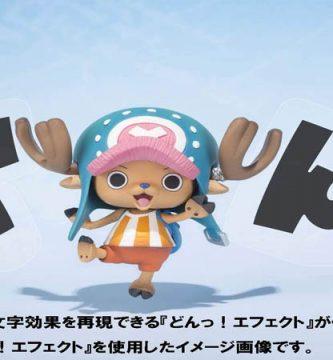 figura chopper One Piece Aniversario
