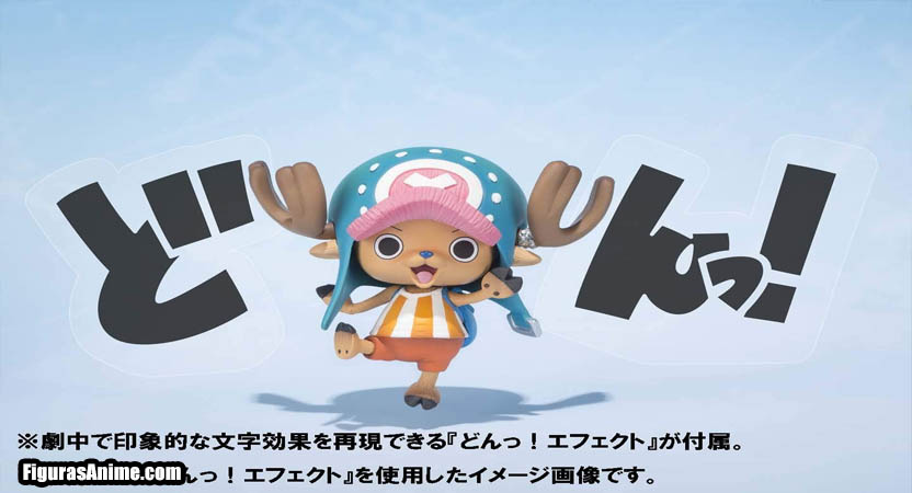 figura chopper One Piece Aniversario
