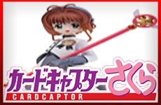 figuras Card Captor Sakura