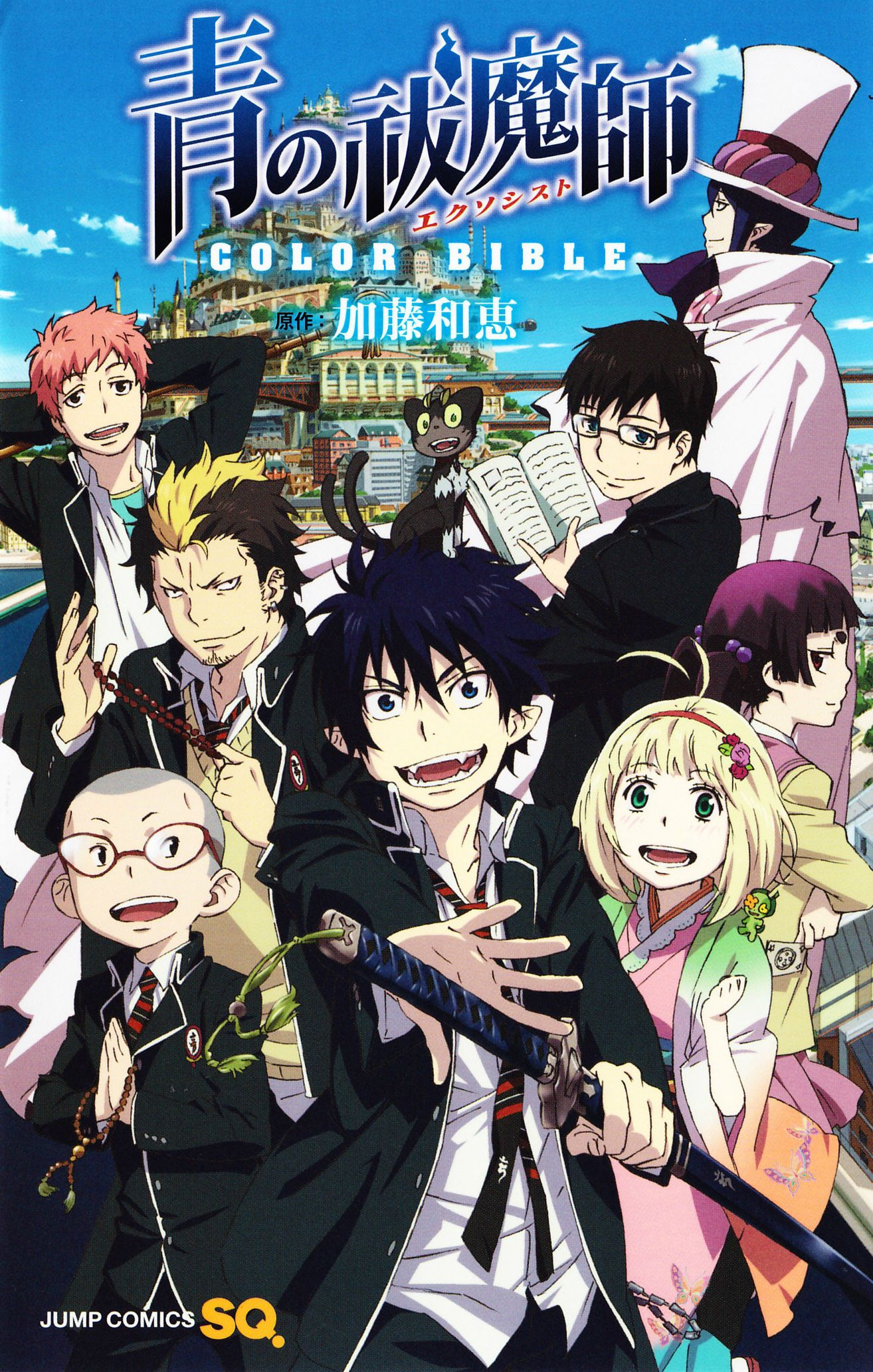 comprar posters anime