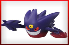 figuras Gengar pokemon