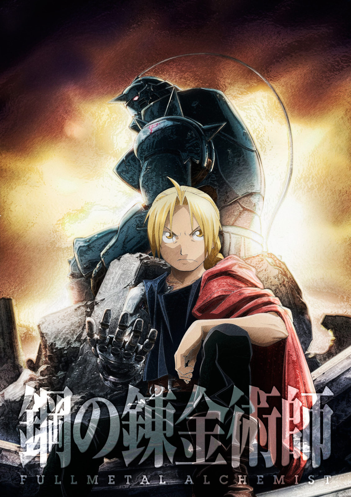 mejores posters anime 2019