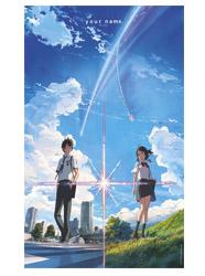 posters anime de papel