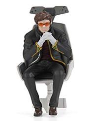 figuras Gendo Ikari